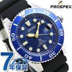 SEIKO PROSPEX DIVER SCUBA 腕時計 アナログ SBDJ021