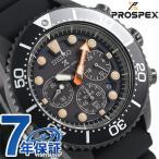 24日までエントリーで最大30倍 セイコー ダイバー スキューバ ブラックシリーズ 限定モデル SBDL053 プロスペックス 腕時計