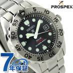 セイコー プロスペックス ダイバー スキューバ ソーラー SBDN013 SEIKO 腕時計