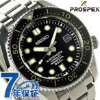 セイコー プロスペックス ダイバーズ 300m飽和潜水用防水 SBDX017 SEIKO 腕時計