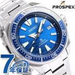 ダイバーズ セイコー プロスペックス サムライ 自動巻き メンズ 腕時計 SBDY029 SEIKO セーブジオーシャン ブルー