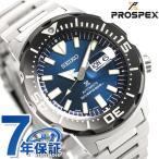 今ならポイント最大26倍 ダイバーズ セイコー プロスペックス モンスター 自動巻き メンズ 腕時計 SBDY033 SEIKO PROSPEX ブルー