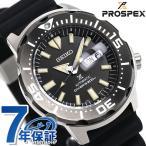 55b2adfe2d ダイバーズ セイコー プロスペックス モンスター 自動巻き メンズ 腕時計 SBDY035 SEIKO PROSPEX ブラック