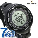 セイコー PROSPEX ソーラー 三浦豪太 登山 SBEB001 腕時計