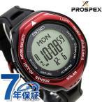 セイコー PROSPEX ソーラー 三浦豪太 登山 SBEB003 腕時計