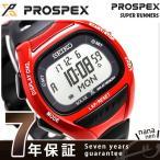 25日ならエントリーで最大20倍 セイコー プロスペックス ランニングウォッチ ソーラー 腕時計 SBEF039