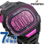 セイコー プロスペックス スーパーランナーズ 福島千里 限定モデル デジタル メンズ レディース 腕時計 SBEF059 SEIKO PROSPEX