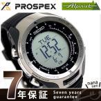 セイコー プロスペックス 三浦豪太 登山 アルピニスト SBEL001 SEIKO 腕時計