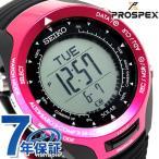 セイコー プロスペックス 三浦豪太 登山 アルピニスト SBEL003 SEIKO 腕時計