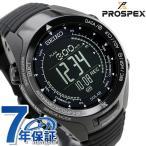 22日までエントリーで最大28倍 セイコー プロスペックス 三浦豪太 登山 アルピニスト SBEL005 SEIKO 腕時計