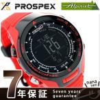 セイコー プロスペックス 三浦豪太 登山 アルピニスト SBEL007 SEIKO 腕時計