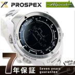 セイコー プロスペックス 三浦豪太 登山 限定モデル SBEL009 SEIKO 腕時計