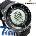 セイコー プロスペックス ランドトレーサー ソーラー SBEM003 SEIKO 腕時計