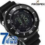 セイコー プロスペックス LOWERCASE デジタル ソーラー SBEP001 メンズ 腕時計 SEIKO