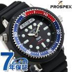 本日さらに+4倍でポイント最大30倍! セイコー プロスペックス ダイバーズウォッチ PADI ソーラー メンズ 腕時計 SBEQ003 SEIKO PROSPEX ブラック