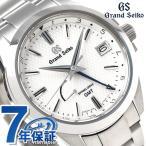 グランドセイコー 9Rスプリングドライブ GMT 42mm メンズ SBGE209 GRAND SEIKO 腕時計