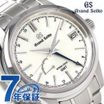 グランドセイコー 9Rスプリングドライブ SBGE225 セイコー 腕時計 メンズ 40.5mm GRAND SEIKO 時計