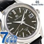 グランドセイコー 9Rスプリングドライブ GMT 40.5mm メンズ SBGE227 GRAND SEIKO 腕時計