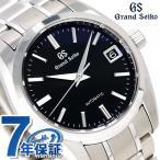 グランドセイコー 9Sメカニカル SBGR253 セイコー 腕時計 メンズ 37mm 自動巻き GRAND SEIKO 時計