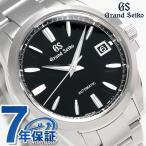 グランドセイコー 9Sメカニカル 42mm メンズ 腕時計 SBGR257 GRAND SEIKO