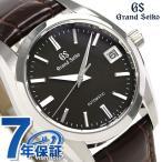 先着3,000円割引クーポンが使える! グランドセイコー 9Sメカニカル SBGR289 セイコー 腕時計 メンズ 37mm 自動巻き 革ベルト GRAND SEIKO