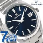 グランドセイコー SBGV225 セイコー 腕時計 メンズ 9Fクオーツ 40mm GRAND SEIKO 時計