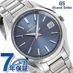 グランドセイコー SBGV235 セイコー 腕時計 メンズ 9Fクオーツ 39mm GRAND SEIKO 時計