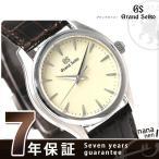 グランドセイコー 9Fクオーツ メンズ 腕時計 SBGX209 GRAND SEIKO
