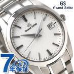 GRAND SEIKO GS 腕時計 アナログ SBGX267
