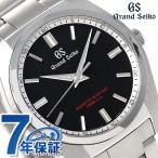 グランドセイコー SBGX293 セイコー 腕時計 メンズ 9Fクオーツ 39mm 強化耐磁モデル GRAND SEIKO