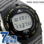 14日からポイント最大25倍 セイコー ジウジアーロ 復刻デザイン 限定モデル デジタル SBJG003 SEIKO 腕時計 ブラック