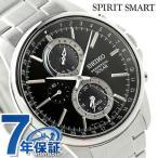 セイコー 腕時計 メンズ クロノグラフ ソーラー SBPJ005 SEIKO ネイビー