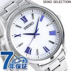 ショッピングSelection 24日までエントリーで最大30倍 セイコー セレクション 日本製 ソーラー メンズ 腕時計 SBPL007 SEIKO シルバー