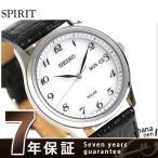 SEIKO SPIRIT 日本製 腕時計 アナログ SBPX097