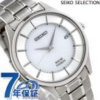 ショッピングSelection 25日ならエントリーで最大48倍 【あすつく】セイコー 日本製 ソーラー メンズ 腕時計 SBPX101 SEIKO