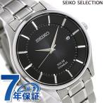 ショッピングSelection 誰でも全品5倍以上 27日まで! セイコー 腕時計 メンズ 日本製 ソーラー SBPX103 SEIKO