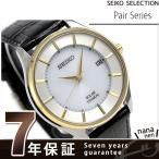 ショッピングSelection セイコー 日本製 ソーラー メンズ 腕時計 SBPX104 SEIKO