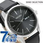 セイコー SEIKO メンズ 腕時計 カレンダー 日本製 ソーラー SBPX123 セイコーセレクション ブラック 革ベルト