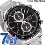 【あすつく】セイコー スピリット スマート ソーラー クロノグラフ SBPY119 SEIKO メンズ 腕時計