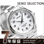 ショッピングSelection セイコー 日本製 電波ソーラー メンズ 腕時計 SBTM237 SEIKO