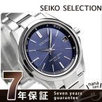 ショッピングSelection セイコー 日本製 電波ソーラー メンズ 腕時計 SBTM239 SEIKO
