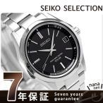 ショッピングSelection セイコー 日本製 電波ソーラー メンズ 腕時計 SBTM241 SEIKO