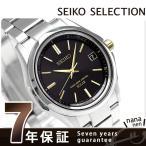 ショッピングSelection 誰でも全品5倍以上 27日まで! セイコー 腕時計 メンズ 日本製 電波ソーラー SBTM243 SEIKO