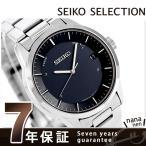 ショッピングSelection セイコー スタンダードモデル 日本製 電波ソーラー メンズ SBTM249 SEIKO 腕時計