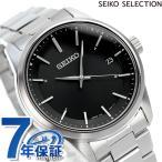 ショッピングSelection セイコー スタンダードモデル 40mm 日本製 電波ソーラー SBTM255 SEIKO 腕時計