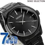 ショッピングSelection セイコー スタンダードモデル 40mm 日本製 電波ソーラー SBTM257 SEIKO 腕時計