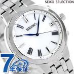 ショッピングSelection セイコー スタンダードモデル 日本製 電波ソーラー メンズ SBTM263 SEIKO 腕時計