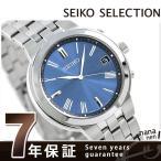 ショッピングSelection 誰でも全品5倍以上 27日まで! セイコー 腕時計 メンズ 日本製 電波ソーラー SBTM265 SEIKO