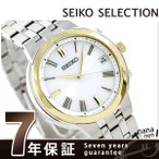 ショッピングSelection 誰でも全品5倍以上 27日まで! セイコー 腕時計 メンズ 日本製 電波ソーラー SBTM266 SEIKO
