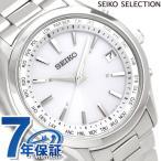 19日からエントリーで最大21倍 セイコー ワールドタイム 日本製 電波ソーラー メンズ 腕時計 SBTM269 SEIKO シルバー